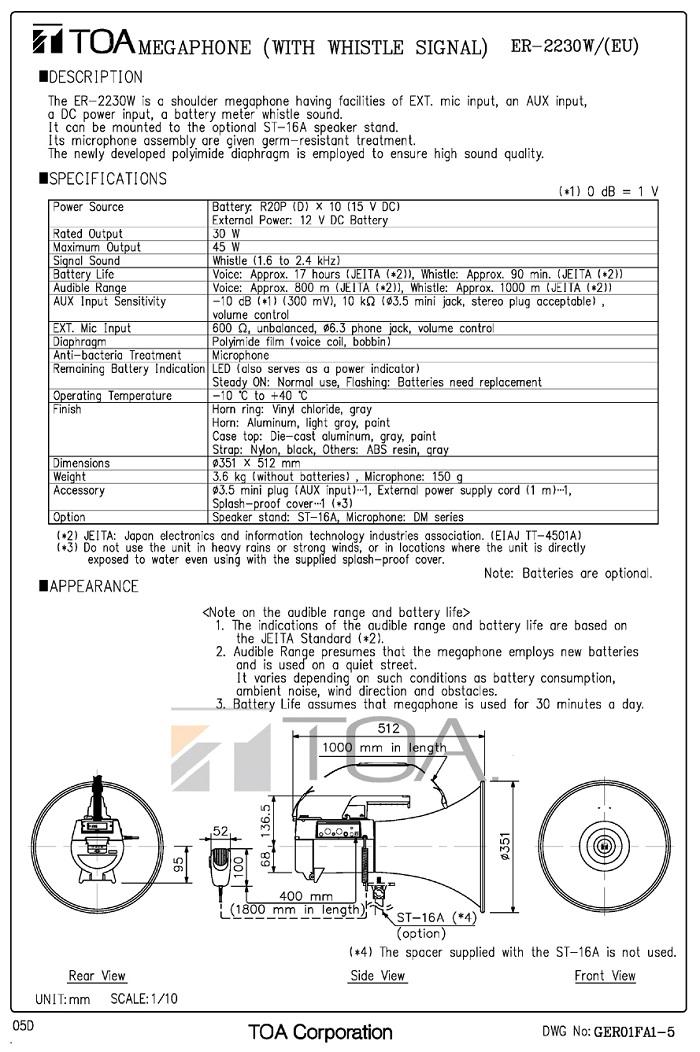 Bản vẽ TOA ER-2330W