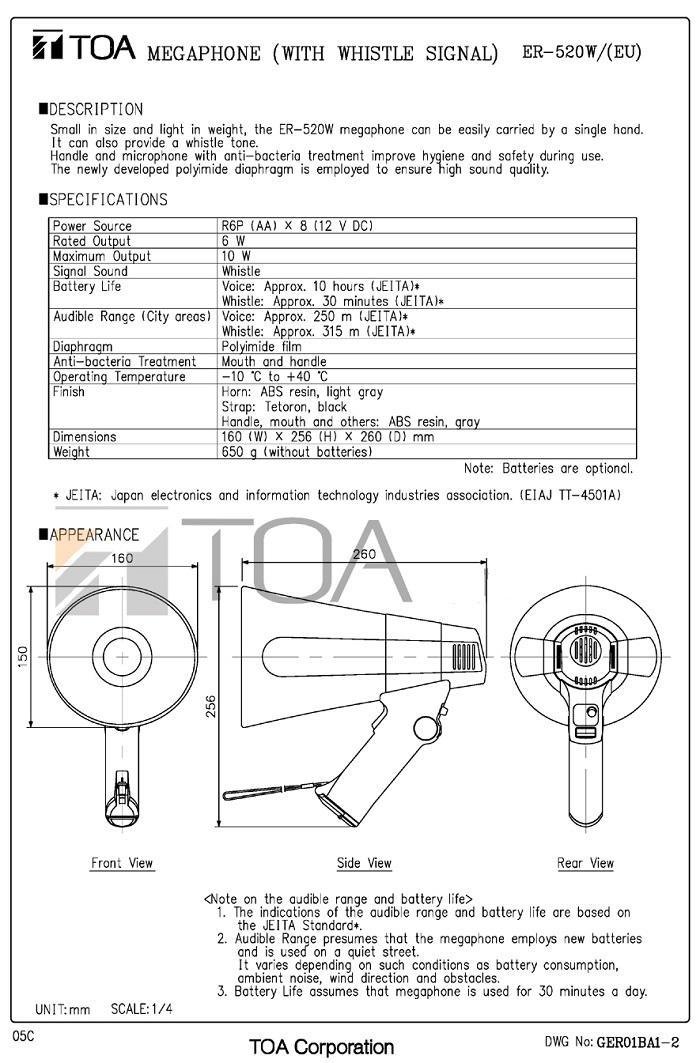 Bản vẽ TOA ER-520W