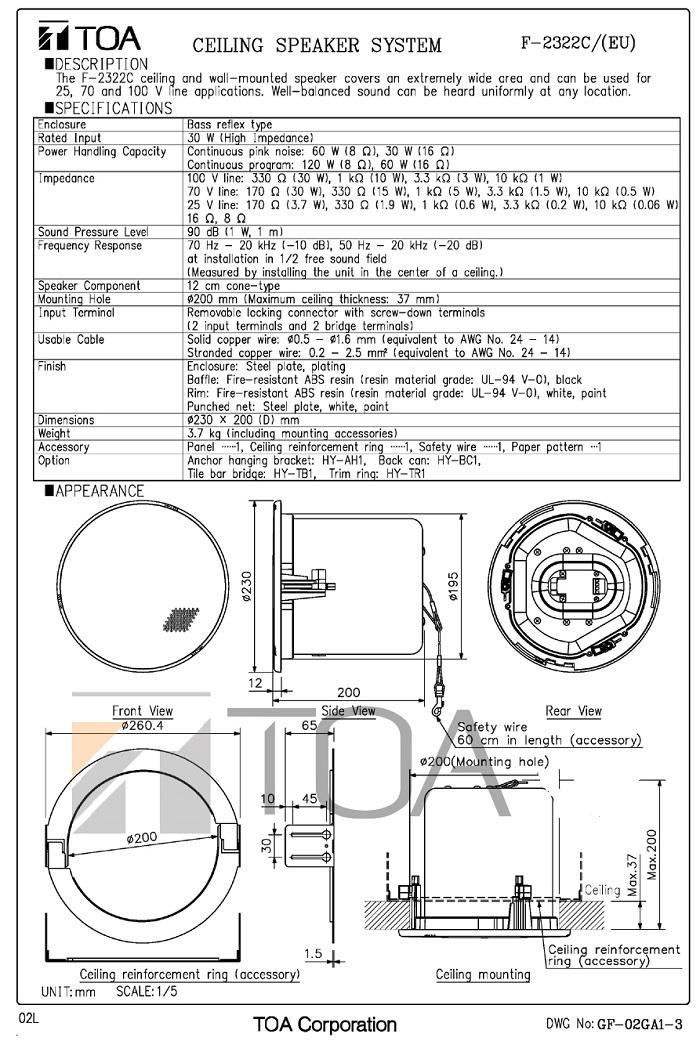 Bản vẽ loa TOA F-2322C