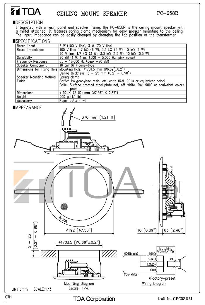 bản vẽ loa TOA PC 658R