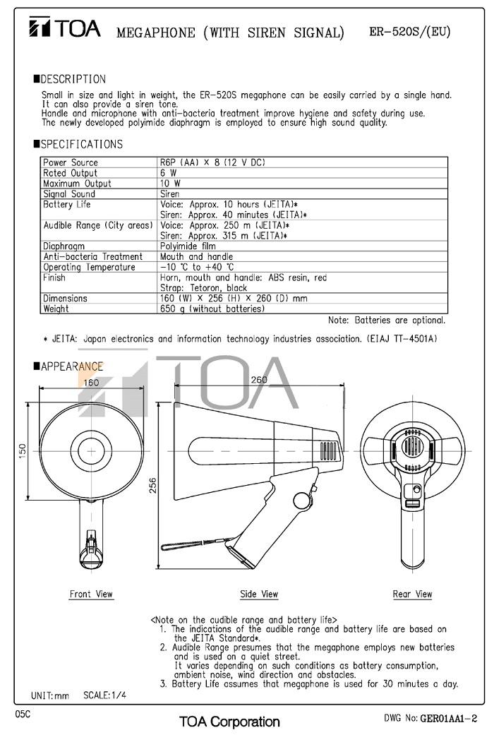 Bản vẽ Loa TOA ER-520S