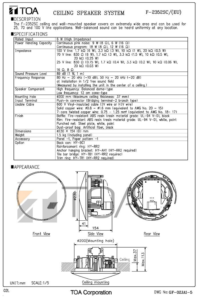 Bản vẽ Loa TOA F-2352C 2 kênh