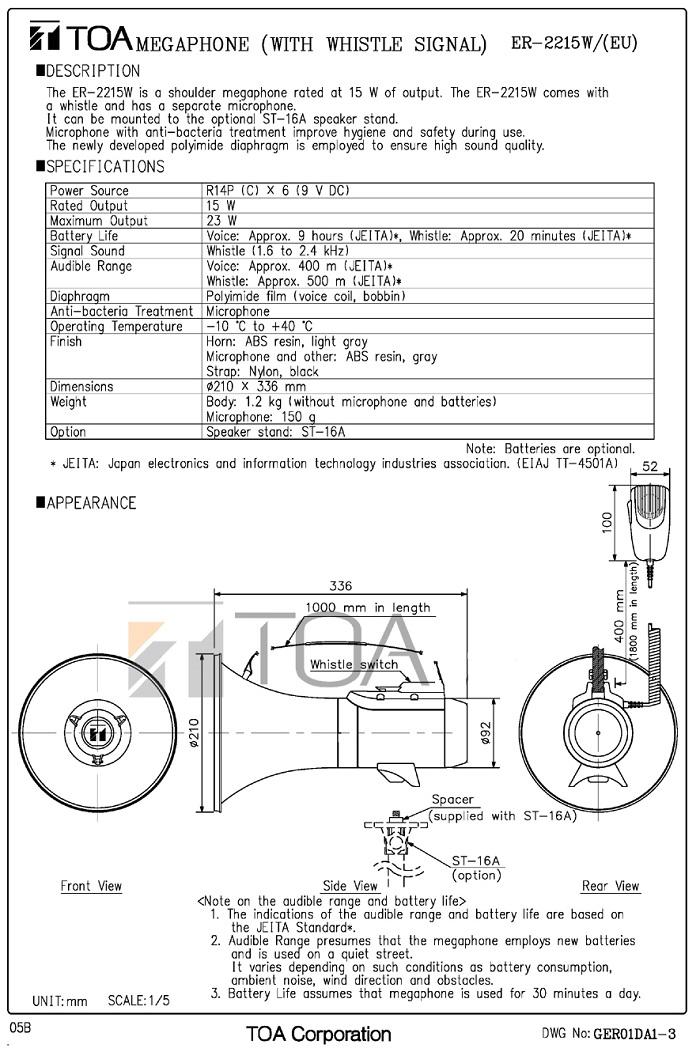 Bản vẽ Loa TOA ER-2215W