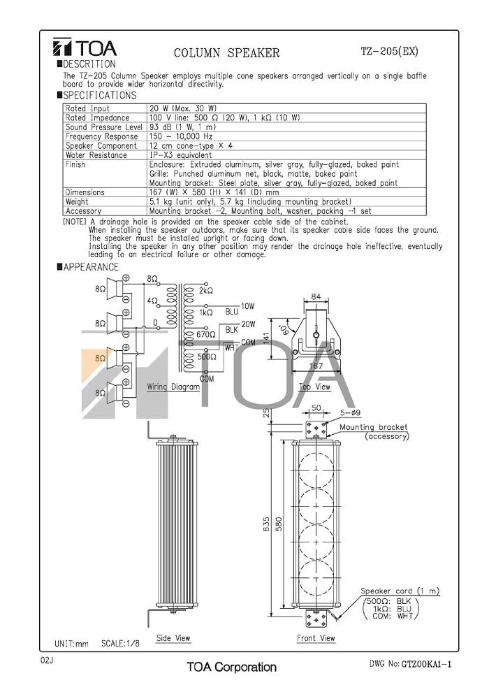 Bản vẽ Loa cột TOA TZ-205
